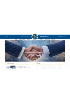 Сайт для ассоциации тюрских предпринимателей Алтын Тамга