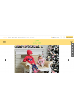 Baby-Elite.com