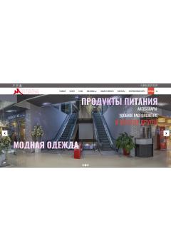 Сайт для торгового центра МПлаза