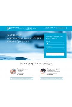 Voprospravo.ru